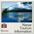 Nanae tourism information