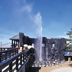 Shikabe tourist information