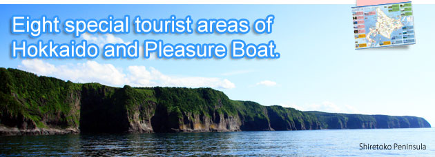 Eight special tourist areas of Hokkaido and Pleasure Boat.